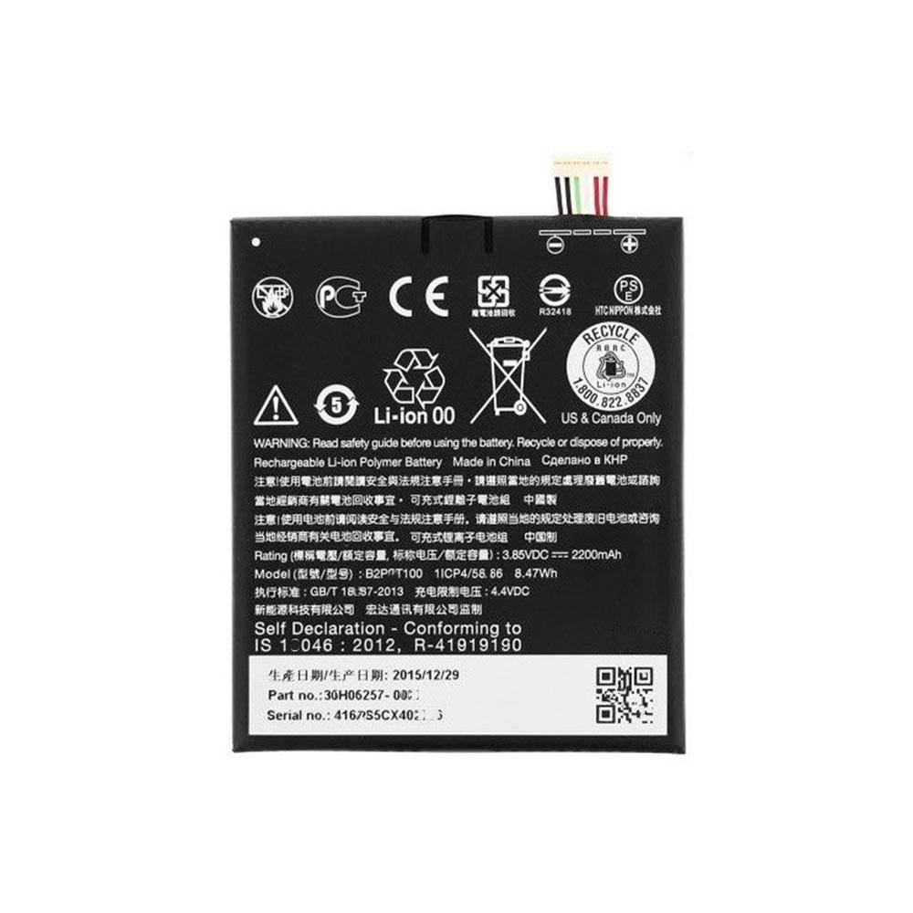 Battery for HTC 626